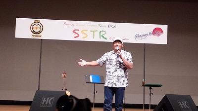 SSTR-2016 (178)