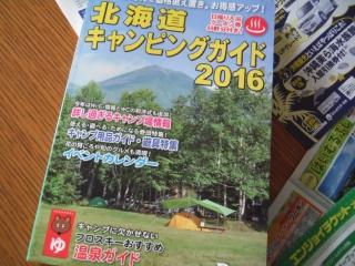 2016_0512oioi0013.jpg
