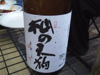 2016_0701furah0078.jpg
