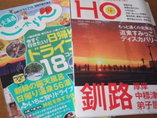 2016_0707hoja0002.jpg