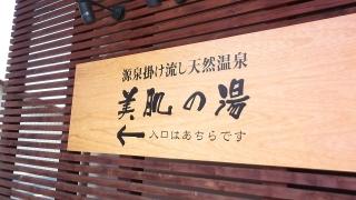 2016_0807abasiri0012.jpg