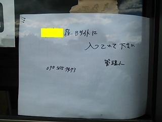 DSC_6519b.jpg