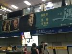 「北京遇上西雅图2」