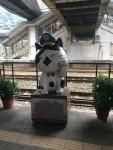 ホウトン駅4