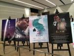 中国現代映画特集2016