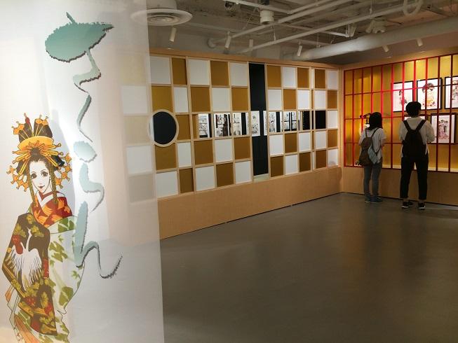 安野モヨコ展2