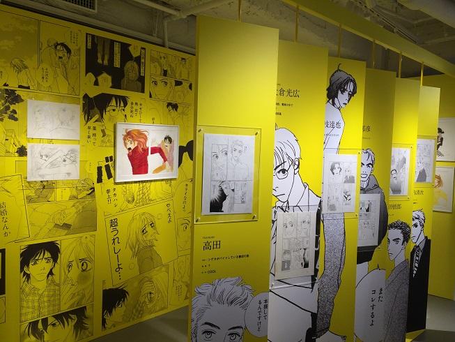 安野モヨコ展3