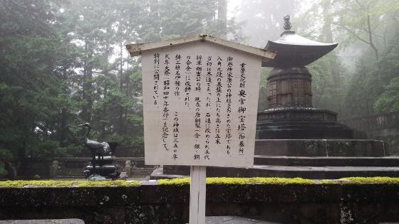 奥宮 (560x315)