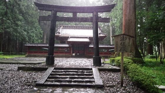 御仮殿 (560x315)