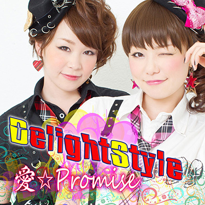 DelightStyle「Ai☆Promise」