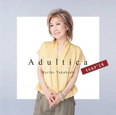 高橋真梨子「Adultica tour'14」