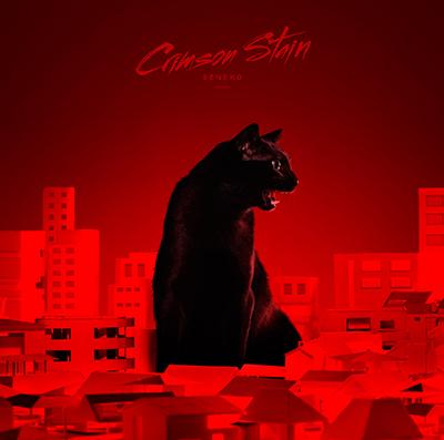 96NEKO「Crimson Stain」(初回生産限定盤)(DVD付)(応募ハガキ封入)