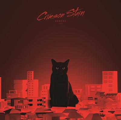 96NEKO「Crimson Stain」