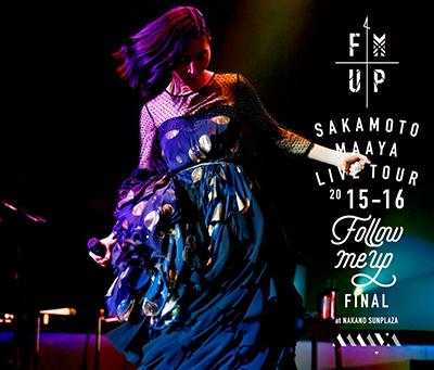 坂本真綾「LIVE TOUR 2015-2016 FOLLOW ME UP FINAL at 中野サンプラザ」(初回限定盤)(DVD付) CD+DVD