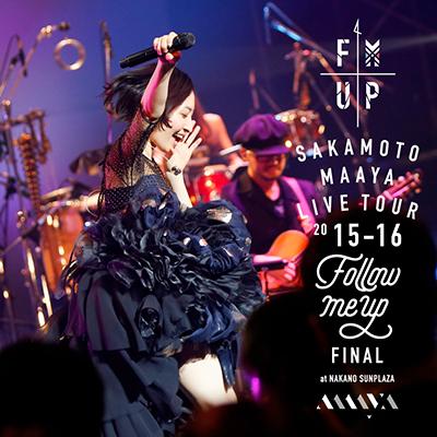 坂本真綾「LIVE TOUR 2015-2016 FOLLOW ME UP FINAL at 中野サンプラザ」(通常盤)
