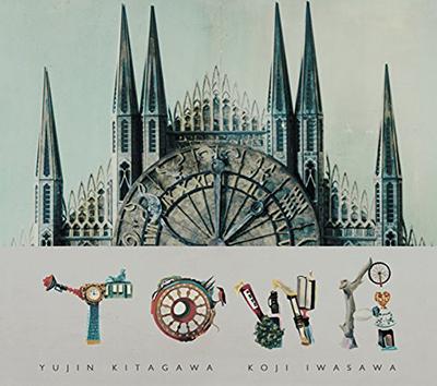ゆず「TOWA」(初回限定盤COMPLETE BOX)(DVD・スペシャルフォトブック付) CD+DVD
