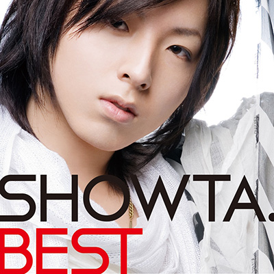 SHOWTA.BEST [CD+DVD]<初回限定盤>