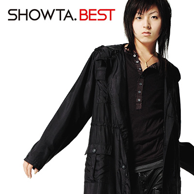 SHOWTA.BEST<通常盤>