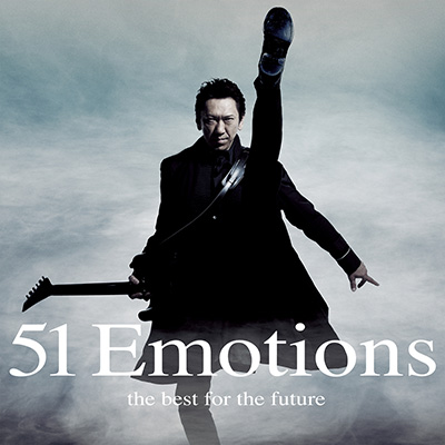 布袋寅泰「51 Emotions -the best for the future-」