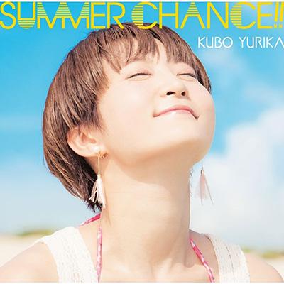 久保ユリカ「SUMMER CHANCE!! 」通常盤(L判ブロマイド(複製サイン入り)付)