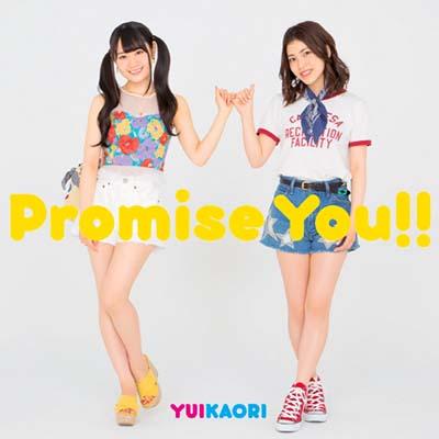 ゆいかおり「Promise You!!」(期間限定盤)(DVD付)