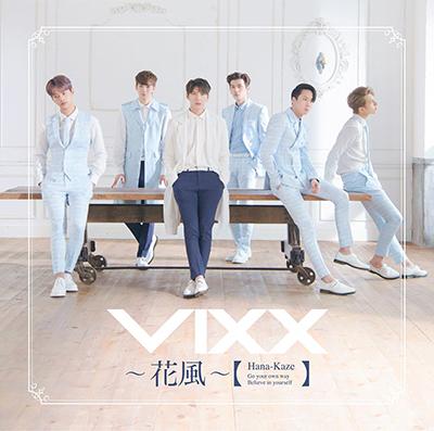 VIXX「花風」(初回限定盤A)(DVD付)