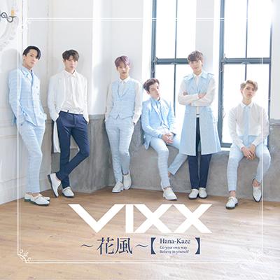 VIXX「花風」(通常盤)