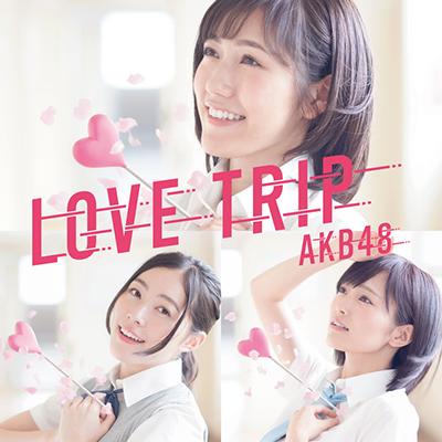 AKB48 「LOVE TRIP しあわせを分けなさい」Type B 初回限定盤