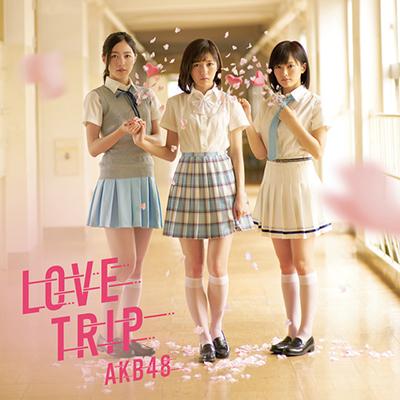 AKB48 「LOVE TRIP しあわせを分けなさい」Type B 通常盤