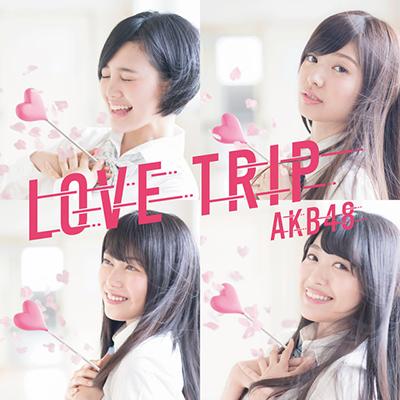 AKB48 「LOVE TRIP しあわせを分けなさい」Type D 初回限定盤