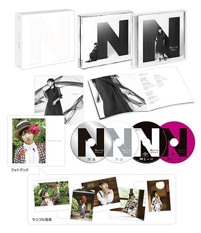 南條愛乃「Nのハコ」(初回限定盤CD_特典CD×1_DVD×2)
