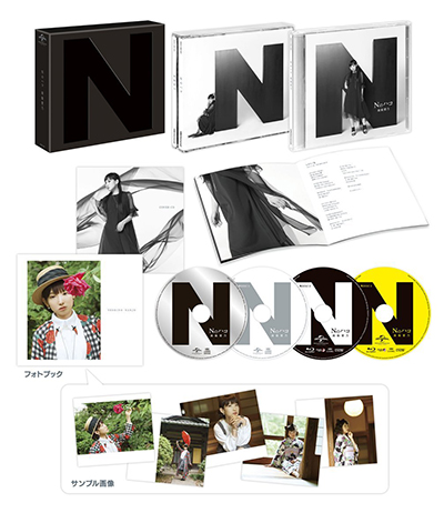 南條愛乃「Nのハコ」(初回限定盤CD_特典(CD×1_Blu-ray×2).