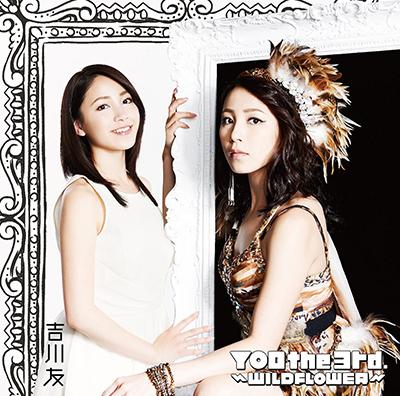 吉川友「YOU the 3rd. ~WILDFLOWER~」(初回限定盤)(DVD付) CD+DVD Limited Edition.jpg