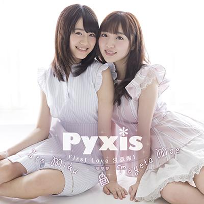 Pyxis「First Love 注意報!」 (初回限定盤) (DVD付)