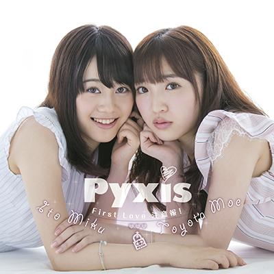 Pyxis「First Love 注意報!」 (通常盤)