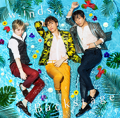 w-inds.「Back stage」通常盤
