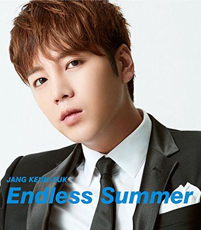 チャン・グンソク 「Endless Summer_Going Crazy」(初回限定盤C)