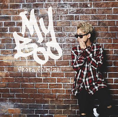 清水翔太「My Boo - EP」