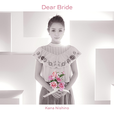 西野カナ「Dear Bride」(初回生産限定盤)(DVD付)