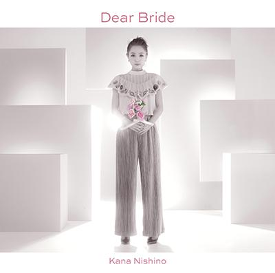 西野カナ「Dear Bride」(通常盤)