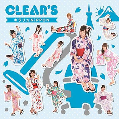 CLEAR'S 「キラリ☆NiPPON」(初回生産限定盤TYPE A)(選抜メンバー2位メインジャケ)