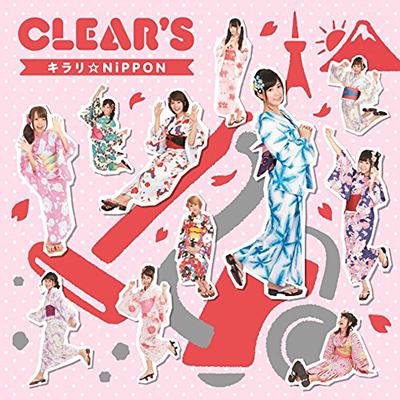 CLEAR'S 「キラリ☆NiPPON」(初回生産限定盤TYPE B)(選抜メンバー3位メインジャケ)