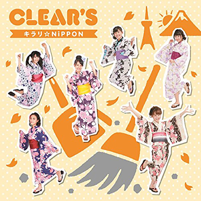 CLEAR'S 「キラリ☆NiPPON」(初回生産限定盤TYPE C)(高校生以下選抜ジャケ)