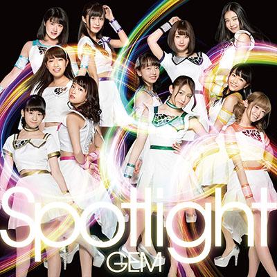 GEM「Spotlight」(Blu-ray付)