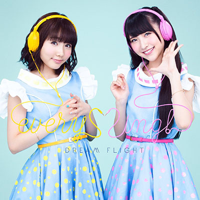 every▼ing!「DREAM FLIGHT」Single, CD+DVD, Limited Edition, Maxi