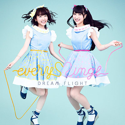 every▼ing!「DREAM FLIGHT」Single, Maxi