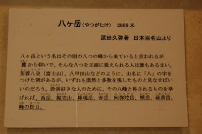 DSC_0440.jpg