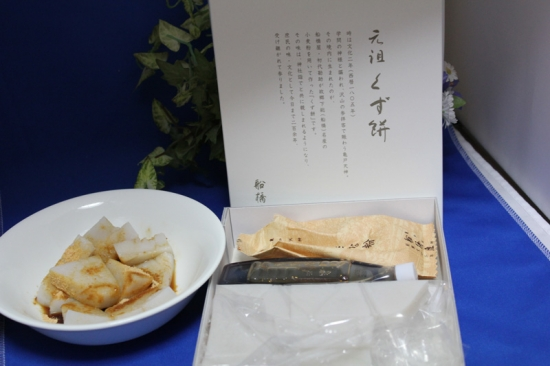 kuzumoti_7660.jpg