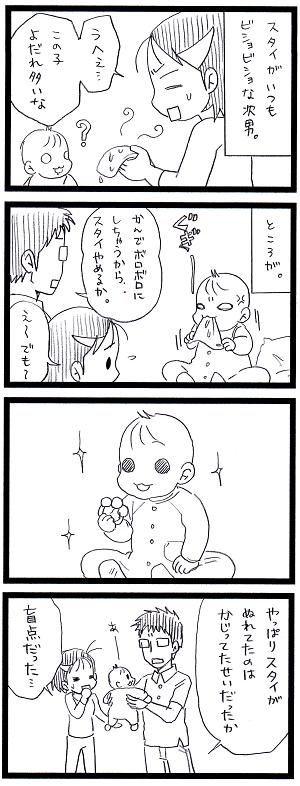 20160425_1_mini.png