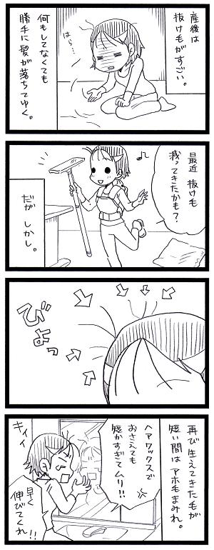 20160427_2_mini.png